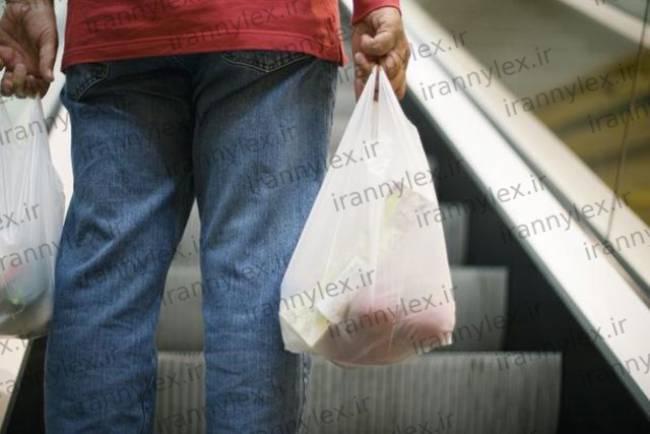 مرکز خرید نایلون تجزیه پذیر