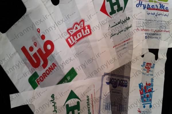لیست شرکت های پخش کننده کیسه پلاستیکی