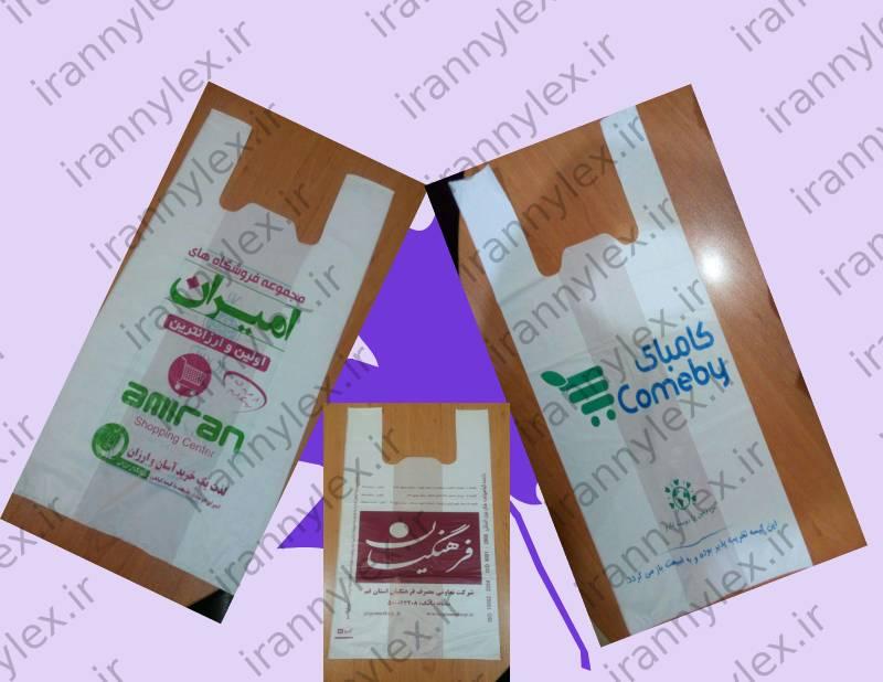 بازار بزرگ فروش کیسه پلاستیکی در کشور