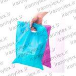 خرید نایلکس دسته موزی | حراجی کیسه پلاستیکی در کشور