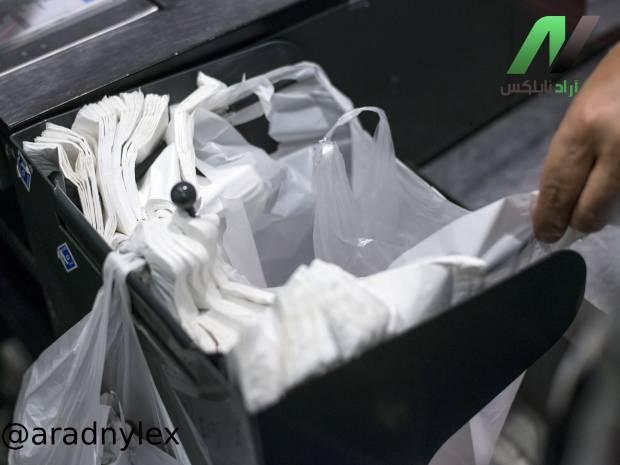 انواع پلاستیک فروشگاهی