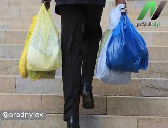 فروش پلاستیک فروشگاهی