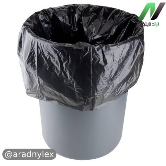 قیمت عمده کیسه زباله